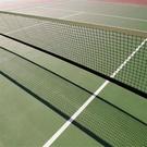 專業比賽型網球網