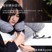 充氣u型枕吹氣旅行枕坐車護頸枕脖子U形枕頭頸部靠枕飛機便攜成人 漾美眉韓衣