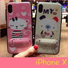 【萌萌噠】iPhone X/XS (5.8吋) 創意可愛卡通 貓咪 小熊保護殼 自帶支架浮雕款 全包軟殼 手機殼