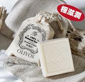 華世 Olivos 橄欖油手工皂(橄欖皂) 150g/塊 限量出清特惠