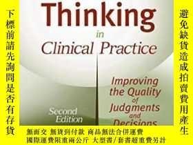 二手書博民逛書店Critical罕見Thinking In Clinical Practice-臨床實踐中的批判性思維Y436