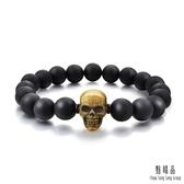 點睛品 Noir系列 黑色狂潮骷顱頭時尚黃金手環-22cm小版骷顱頭