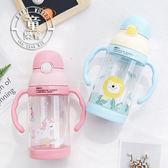 水壺 兒童 兩用 把手 背帶 替換組和  防漏 喝水杯 學習杯