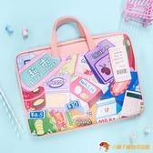 筆電包超市蘋果華為戴爾筆記本13.3/14/15.6寸手提電腦包【小獅子】
