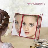 隨身化妝鏡折疊便攜化妝鏡 隨身小鏡子 台式多角度化妝公主鏡送人禮品鏡( 中秋烤肉鉅惠)