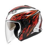 【ZEUS 瑞獅 ZS 613B AJ5 雄霸 安全帽 白紅 】內襯全可拆洗、免運費