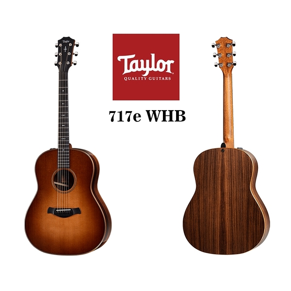 小叮噹的店 - Taylor 717e WHB Builder's Edition 木吉他 民謠吉他 泰勒吉他 送琴盒