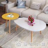 茶幾簡約現客廳經濟型小戶型實木創意迷你圓桌子 igo 優家小鋪