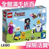 日本 正版 LEGO 樂高 21308 探險活寶 老皮 冰霸王 泡泡糖公主 禮物【小福部屋】