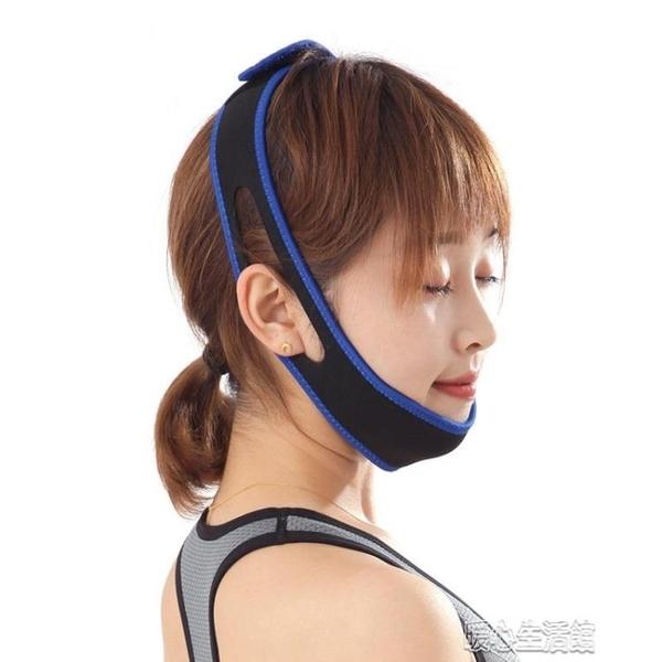 止鼾器止鼾器打呼嚕防止打鼾防呼嚕消治打呼鼻鼾呼吸家用成人神器紓困振興