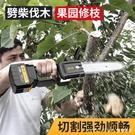 電鋸 充電式單手電錬鋸手持小型家用無線鋰...