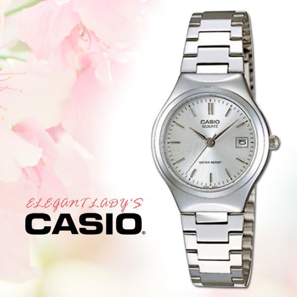 CASIO 手錶專賣店 CASIO 手錶 LTP-1170A-7A  防水 不鏽鋼  銀面 三折疊錶扣 全新