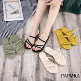 PAPORA涼拖鞋KB228綠/米/黃/黑