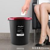 垃圾桶家用客廳高檔臥室廚房餐廳大號辦公室用簡約北歐黑色圾垃筒 NMS漾美眉韓衣