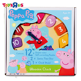 粉紅豬小妹 PEPPA PIG 木頭時鐘遊戲組