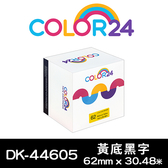 【COLOR24】for Brother DK-44605 紙質黃底黑字連續相容標籤帶 (寬度62mm)