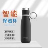 交換禮物 多功能智能保溫杯 提醒喝顯示溫度水杯 不銹鋼水杯 車載杯 多功能保溫瓶 e起購