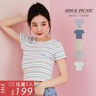 針織 上衣 Space Picnic|橫條紋彈性針織壓紋短袖上衣(預購)【C19031027】