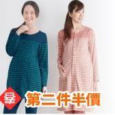 新春日本孕婦裝第二件5折