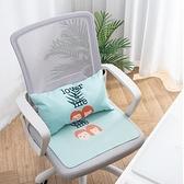 座墊抱枕套裝久坐墊椅墊冰絲坐墊【櫻田川島】