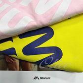 ☆小薇的店☆ marium品牌乾式大吸水巾特價580元 NO.MAR-3763