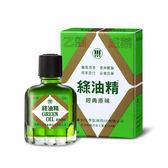 綠油精 【康是美】