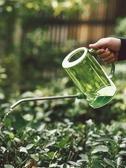 不銹鋼長嘴塑料灑水壺家用澆花壺