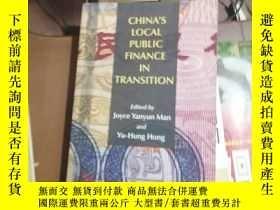 二手書博民逛書店china s罕見local public finance in transition 中國地方財政的轉型Y1