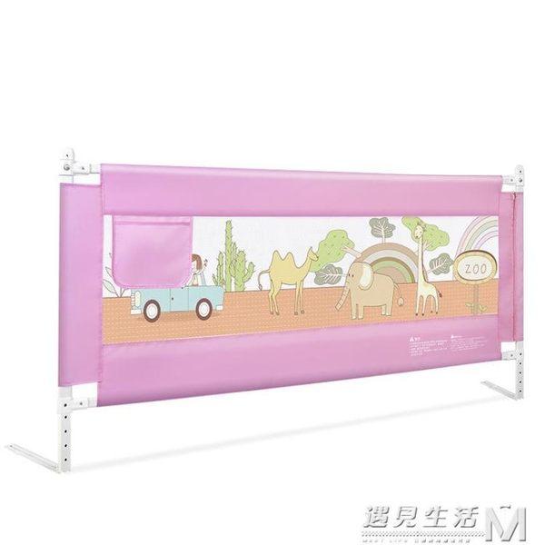 兒童床圍欄寶寶防摔床護欄1.8-2米擋板 嬰兒安全垂直升降床護欄 igo 遇見生活