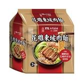 【台酒TTL】台酒花雕東坡肉麵-袋裝(3包/袋)