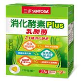 三多消化酵素Plus膜衣錠20錠【愛買】