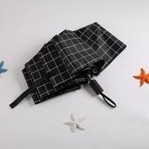 太陽傘防曬防紫外線韓國小清新簡約兩用遮陽傘ins晴雨傘女 雙十二全館免運