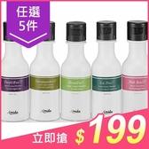 【任5件$199】Amida 洗髮精/護髮素 60ml(旅行瓶) 香檳玫瑰/紫玫瑰/茶樹/枸杞【小三美日】