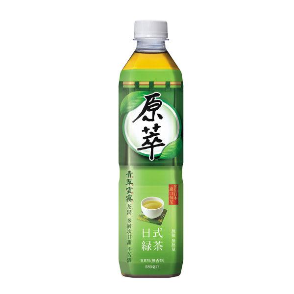 原萃 日式綠茶 580ml【屈臣氏】