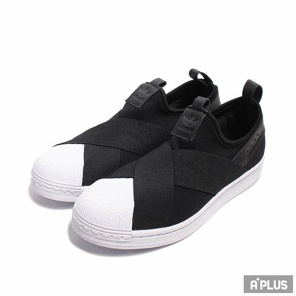 ADIDAS 女 經典復古鞋 SUPERSTAR SLIP ON-FW7051