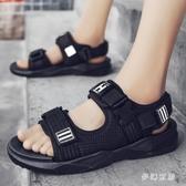 2020新款夏季潮流拖鞋男士室外沙灘涼鞋百搭休閒防滑青年外穿涼拖 FX4915 【夢幻家居】