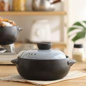 日式手繪耐高溫陶瓷砂鍋