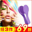 DEXE繽紛著色糖果夾(紫色) ECC002【AG05081】聖誕節交換禮物 i-style居家生活