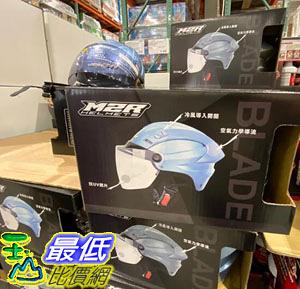 [COSCO代購] C126475 M2R 1/2 ROAD HELMET BLADE 1/2騎乘機車用防護頭盔 尺寸L/XL
