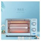 11L烤箱家用 迷你 多功能電烤箱 烘焙蛋糕小烤箱 220V NMS 露露日記