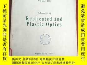 二手書博民逛書店advances罕見in replicated and plastic optics(P3046)Y17341