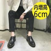 布洛克男鞋小碼伴郎皮鞋男士真皮內增高韓版商務休閒大碼新郎鞋子 喵小姐