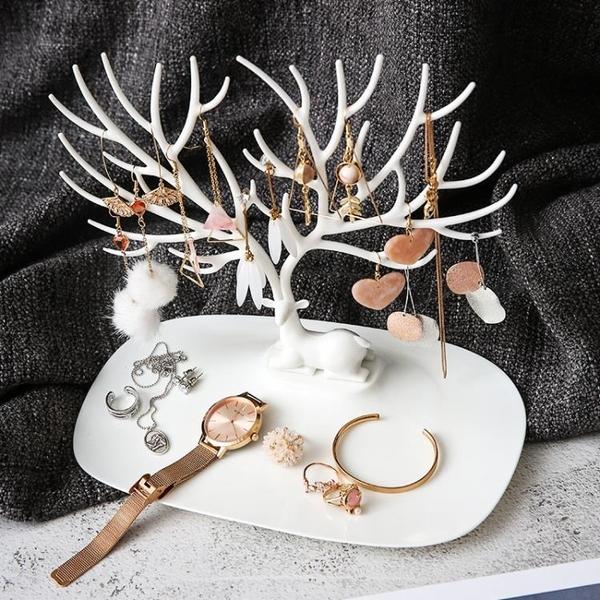 耳環收納架項鏈戒指耳釘掛架 創意首飾收納盒飾品盒大