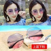 2018新款沙灘墨鏡女潮 太陽鏡 圓形眼鏡大框 防紫外線 LR758【歐爸生活館】