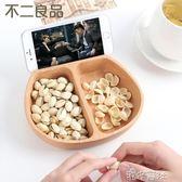 糖果盒木質分格乾果盤懶人瓜子零食盤手機支架客廳家用糖果盒 港仔會社