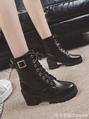 馬丁靴女英倫風裸靴子女短靴高跟中筒靴韓版百搭粗跟女靴春秋單靴 漾美眉韓衣