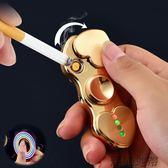 陀螺USB充電多功能愛心指尖陀螺電子點煙器發光帶LED炫彩燈打火機