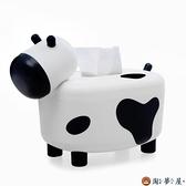 小牛面紙盒客廳家用餐廳茶幾抽紙盒牙簽盒多功能北歐【淘夢屋】