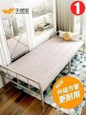 午憩寶折疊床板式單人家用午休床辦公室午睡床簡易硬板木板床成人 WD 時尚潮流