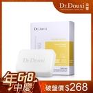 【Dr.Douxi 朵璽旗艦店】卵殼精萃...